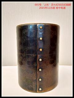 私人博物馆 壶中有道-日式茶叶罐-精品藏馆