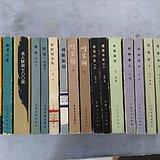 各种书籍6