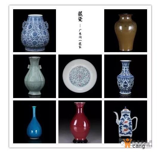 【新华2017春拍】导览 之 重要私人收藏精选 - 广东篇