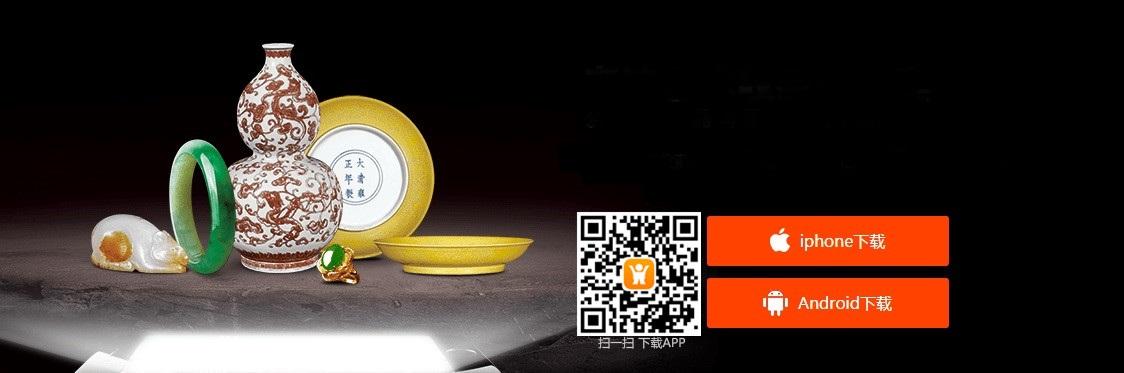 古玩钱币字画铜器玉器鉴定交流-华夏收藏网