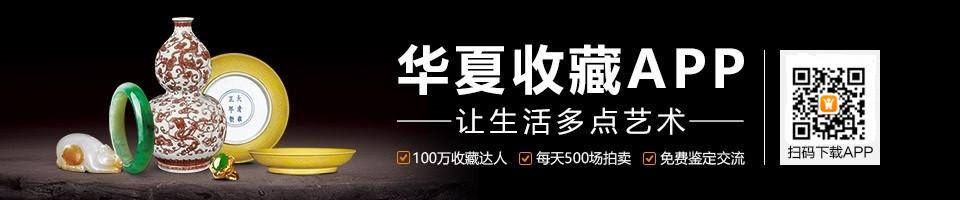 第三套人民币 纸币最新价格表-华夏收藏网
