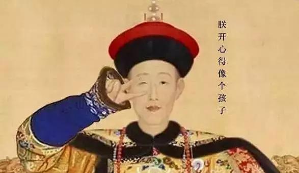 """""""弹幕鼻祖"""" 乾隆爷:没有1746年就没有现在的故宫"""