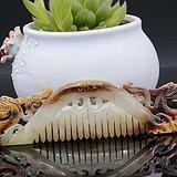 宏乐珠宝天然和田玉玉梳双龙天然手工雕刻 正品保证