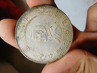 私人博物馆 民国钱币