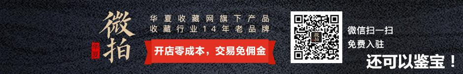 第四套人民币 纸币最新价格表-华夏收藏网
