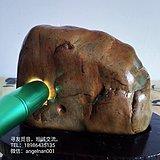 黄蜡石 黄龙玉 �樗�奇玉原石 原料