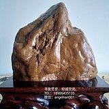 黄龙玉  老蜡石   天然原石料  有型有质