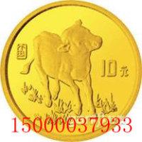 纪念币回收市场 纪念币收购收藏价格15000037933