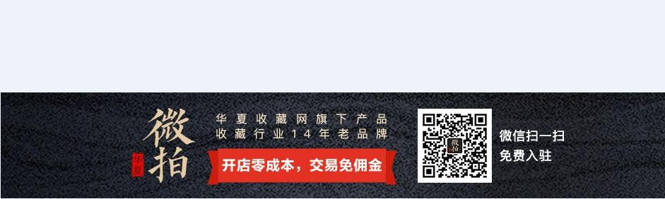最新宣统三年大清银币价格表查询-华夏收藏网