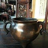 三足铜香炉