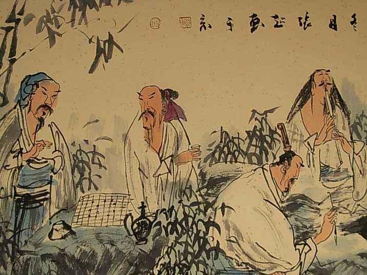 华夏收藏网字画