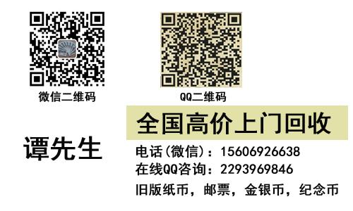 上海一角纸币背绿整刀回收