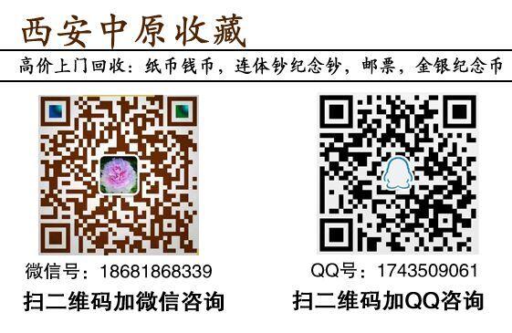 汕尾收购第四套人民币整版连体钞