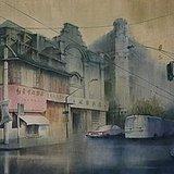 陈培荣《上海老街》水彩54乘78cm 1999年