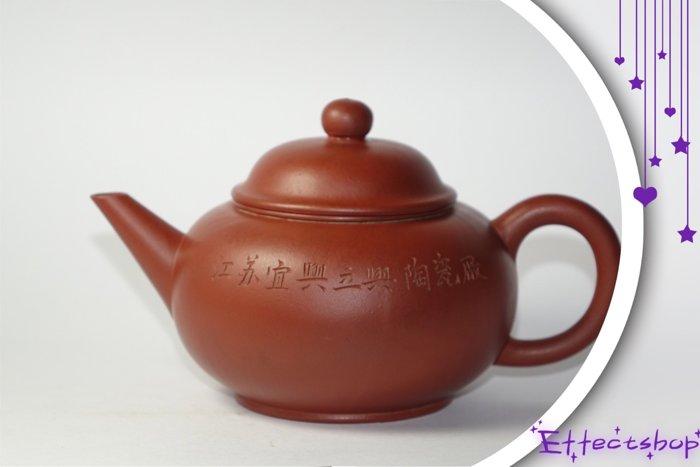 私人博物馆 古之屋陶瓷文物��g�^
