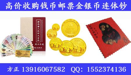 羊年5盎司银币最新市场价格
