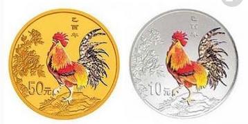 金银币回收