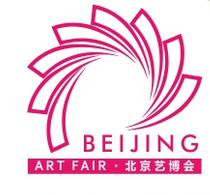 2018中国工艺美术精品高端收藏品展览会暨紫砂陶瓷文化艺术节