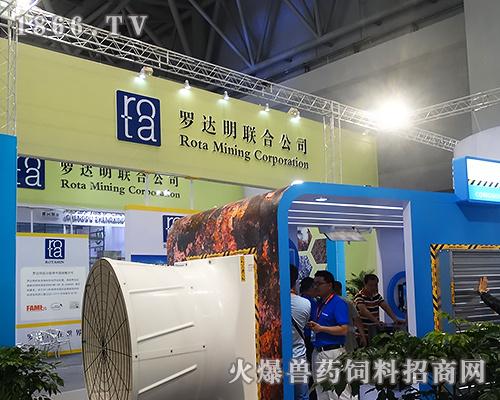 2018广州国际特色食品饮料展览会