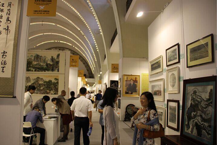 2018北京艺术博览会[北京艺术展]