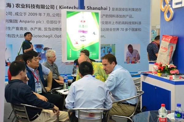 2018武汉畜牧展览会|饲料工业展览会|兽药展览会