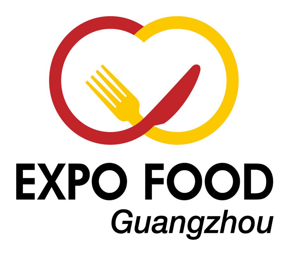 2018中国国际食品饮料展览会