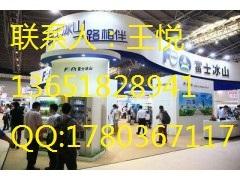 2018中国国际自动售货机展览会