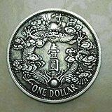 宣统三年大清银币反龙壹圆试铸样币