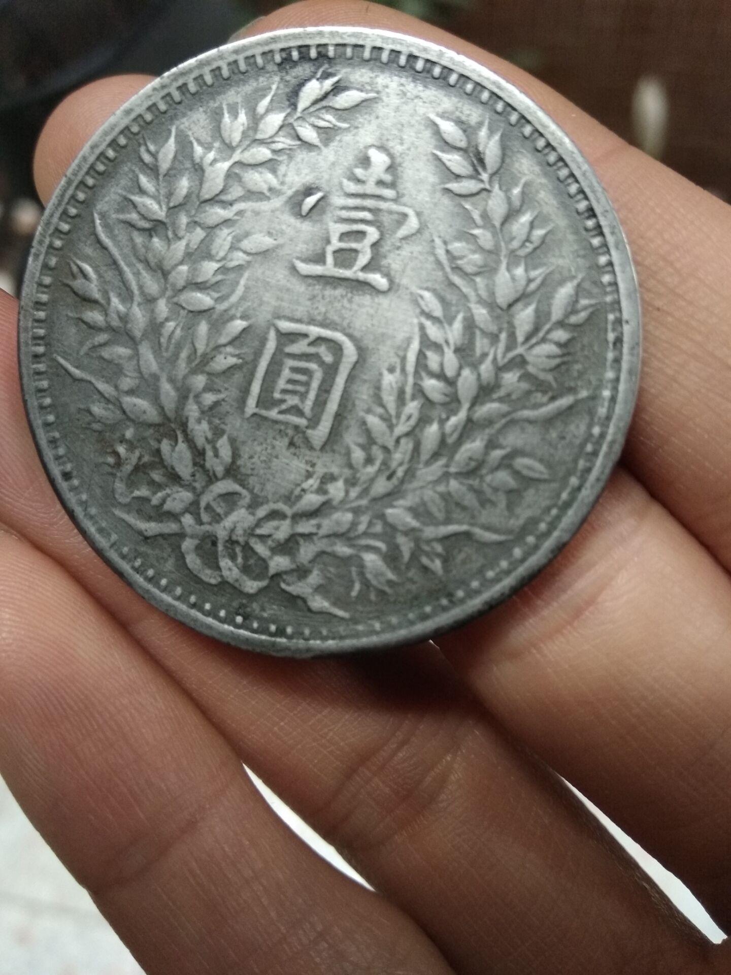 私人博物馆 钱币