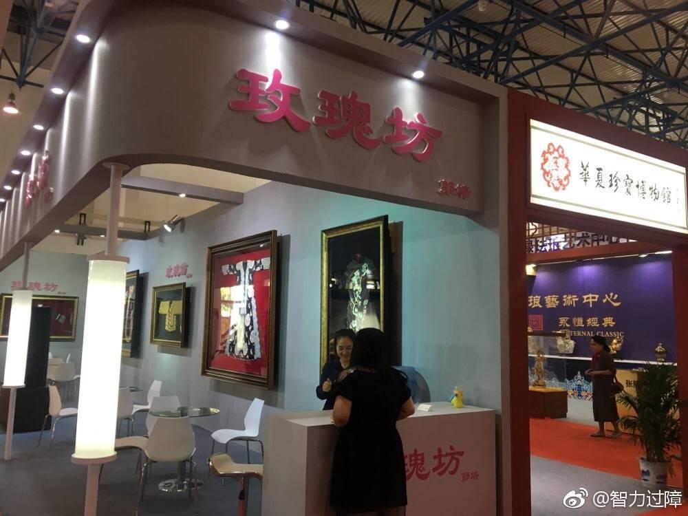 2018北京文博会邀请您―体验视觉盛宴