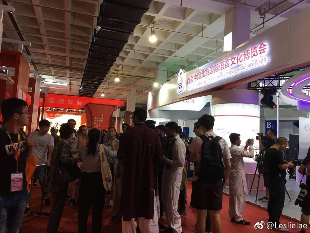 2018北京第十三届文博会-文化传承、融合创新