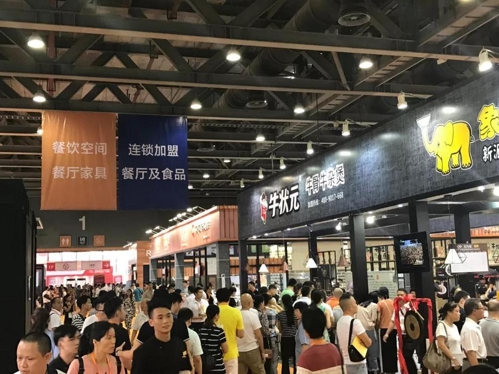 2018上海茶叶博览会|上海茶叶交易会8月29日举行