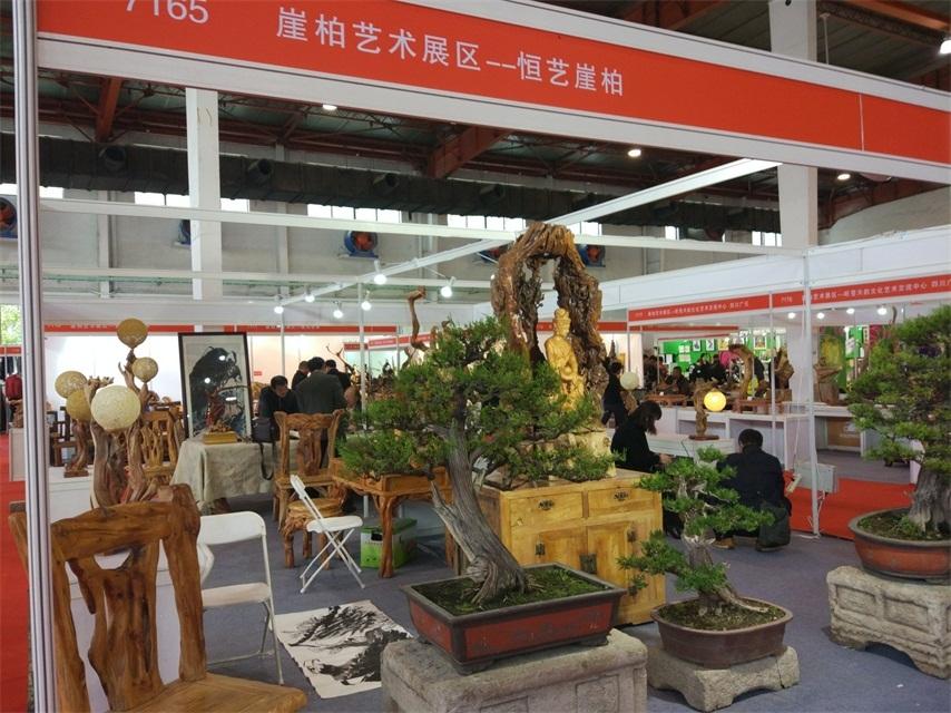 2018北京木雕/根雕艺术展
