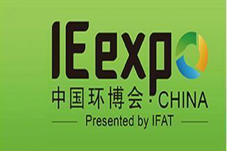 2019上海国际环博会(第20届上海国际环保展)