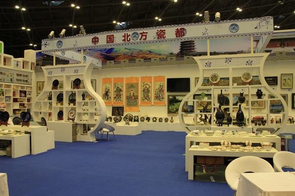 2018中国国际北京古玩雕刻艺术展