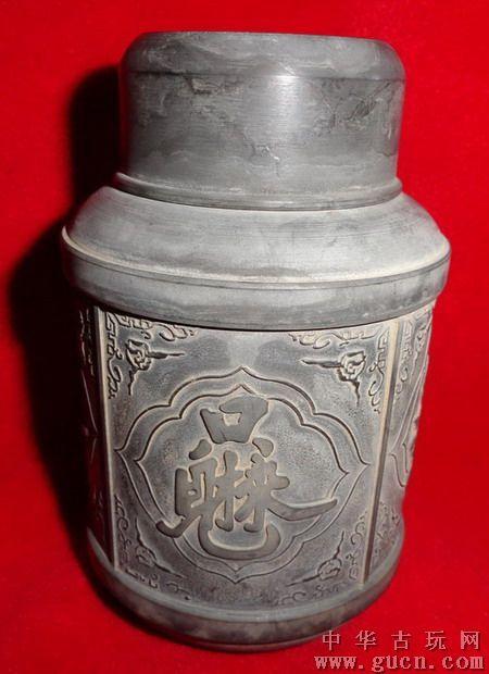 私人博物馆 山东银器、锡器收藏品博物馆。