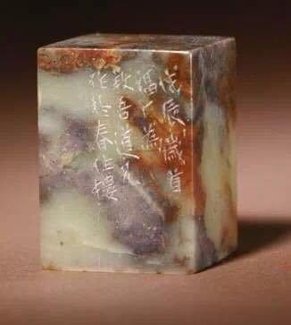 专家查明故宫藏有5件明清雕作和607枚印纽
