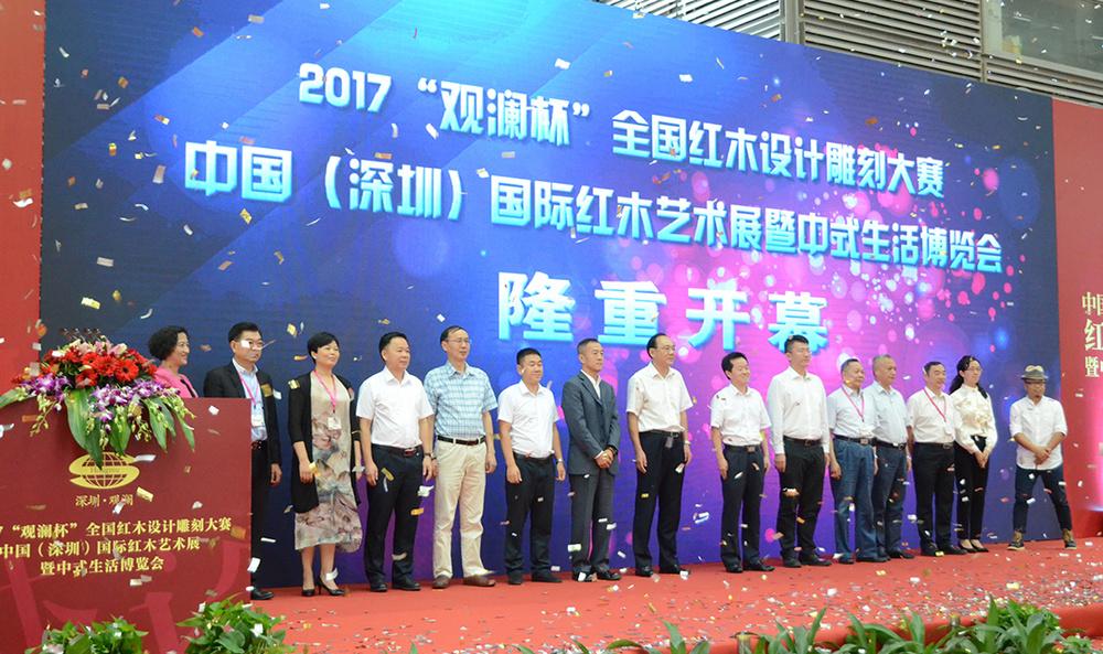 2018'第六届中国(深圳)国际红木艺术展 暨中式生活博览会