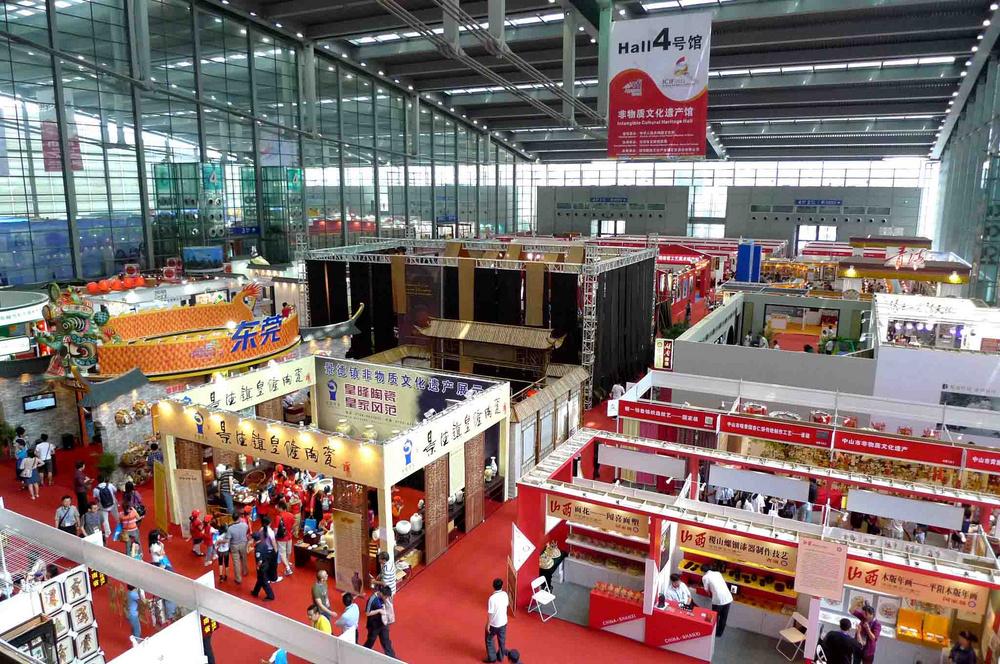 2018中国北京国际茶业及茶文化博览会