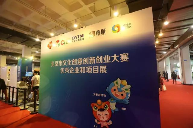 2018年北京―精美珠宝展览会