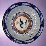 07:清代中早期青花碗