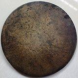 81:明代五子登科吉语铭文铜镜