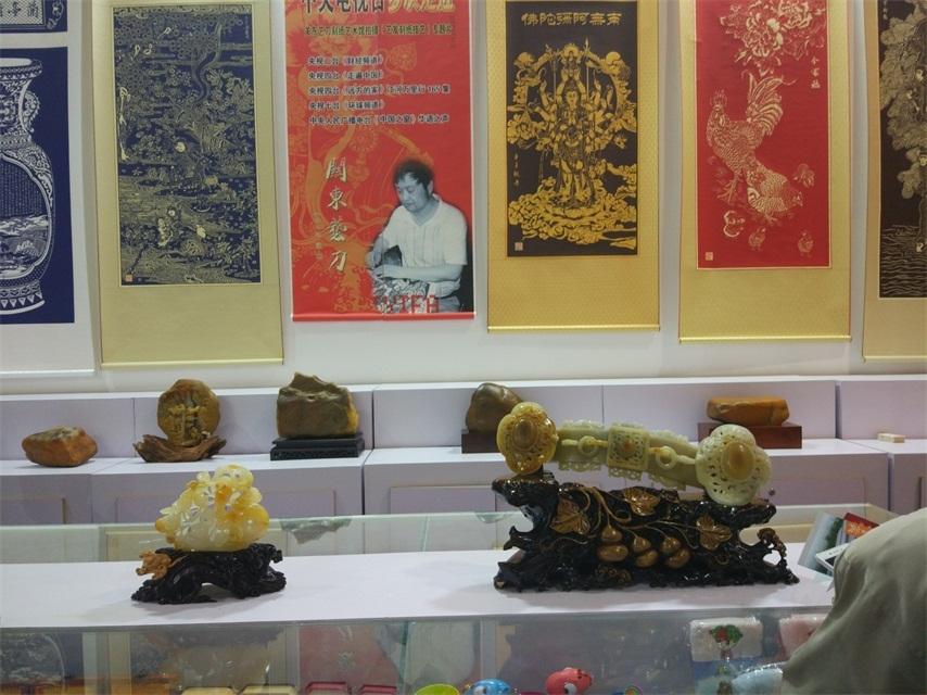 2018北京国际古玩雕刻艺术展