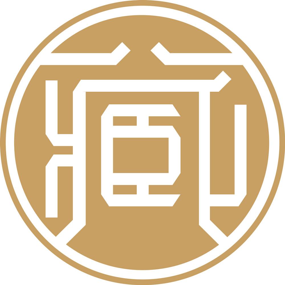 2018中国(厦门)国际收藏投资博览会