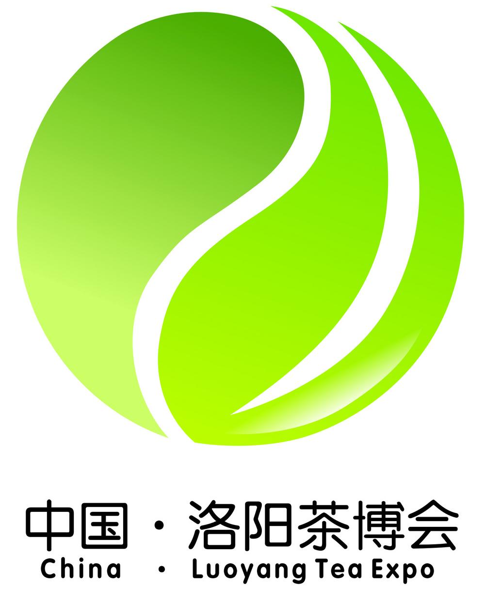 2018第七届中国(洛阳)茶业茶文化博览会