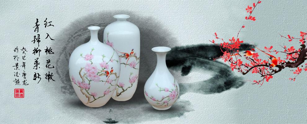 私人博物馆 景德镇陶瓷花瓶 手绘水点桃花系列瓶型赏鉴