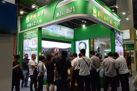 2018北京茶博会―2018中国茶业交易会