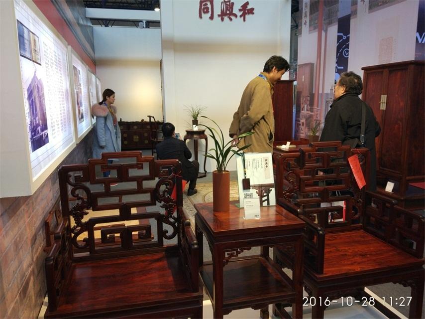 2018文博会北京红实木艺术家具展