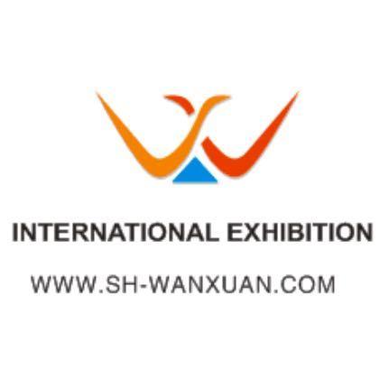 2018年美国亚特兰大国际家居礼品展