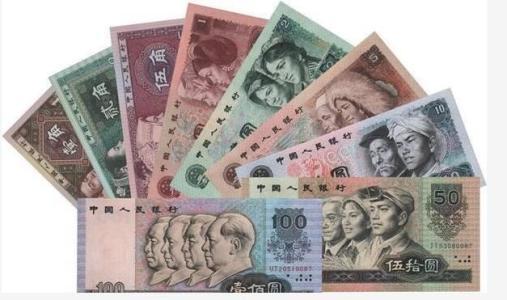 天津哪里收购钱币天津回收钱币专业收购钱币天津